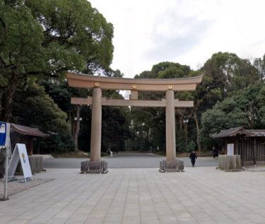 渋谷区 明治神宮の意外な楽しみ方
