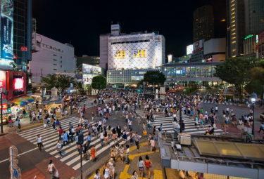 渋谷区スクランブル交差点 日本で最もワイルドな交差点